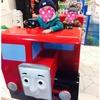 【節約】我が子かわいさにトーマスステーションで散財!