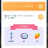 🚶♂️【Pokémon GO#8】VSクリフ