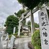 亀ヶ池八幡宮の池(神奈川県相模原)