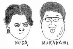 マヂカルラブリーへの愛、野田クリスタルの戦略分析。はてなブロガーたちのネタの感想【M-1グランプリ2020】
