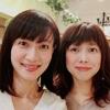 初コラボ  福岡6/1 熊本7/28