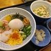 【夢庵】海鮮うまか丼と小冷やしうどんセット ¥999(税別) 他