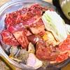【岡山市北区】たろう食堂で元日焼肉🎶レトロな空間で美味しい焼肉を食べる✨