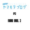 NEWヤマモテブログ (43)