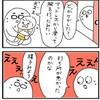 【4コマ3本】3歳の夏に救急へ行った話(ヒヤッとした話)