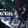 ★★★MTV UNPLUGGED…KinKi…上品Ver★★★