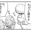 第8回 4コママンガ カニカニカーニ カニヨちゃん   (第15話、第16話)