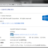 Windows7→ルックWindows10化 中間報告