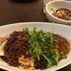ゴルベ、阿吽の汁なし坦々麺を食べる