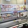 魚べい 屯田店 4年半ぶりの訪問で感じた率直な感想