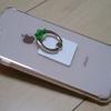 iPhone8Plusにはケースとガラスとリングは必須でしょう!特にリングは驚異的!