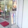 コーヒーハウス・シャノアール CHAT NOIR 光が丘店