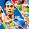 【テニス】2017全豪OP・男子ベスト8決定