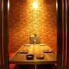 【オススメ5店】甲府(山梨)にある寿司が人気のお店