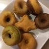北海道土産を東京で買うの巻②。百貨店の北海道展で見つけた、札幌『Petit Doughnut』のプチドーナツ。