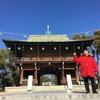 鬼退治ツアー 10 石切劔箭神社