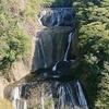 【茨城県レンタカー日帰り旅①】日本三大名瀑のひとつ、袋田の滝へ
