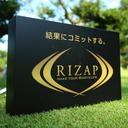 本当に100を切れた! ライザップ ゴルフ の口コミ・評判・効果・料金・値段・費用・店舗。RIZAP GOLF
