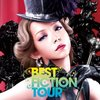 【2018/06/17 10:23:17】 粗利1377円(17.3%) namie amuro BEST FICTION TOUR 2008-2009 [Blu-ray](4988064916061)