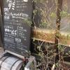 京都で食してきた、行列が出来ていたハンバーグのお店 グリルデミ