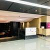 香港国際空港 Plaza Premium Lounge (アライバルラウンジ)(2018年10月 再訪)