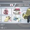 【ポケモンUSM】テテフバンギドーン&ずぶシズクモ【s8最高1997】