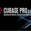Steinberg Cubase 9.5が発表!!新機能をまとめました!!