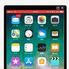 TeamViewerのiOS画面共有が凄い!iPhoneからiPad/iPadからiPhoneへのリモートアクセスも可能