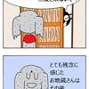 【犬漫画】お礼地蔵・その4