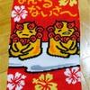 沖縄県限定グッズ ぐでたま 靴下&ハンカチGet!