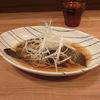 豊洲の「小田保」でなめたがれい煮付け。
