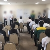 宿泊研修 in 岩見沢(2日目)