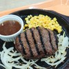 【ガブリングステーキ】250gのハンバーグが1000円以下で食べられる(ジアウトレット広島)