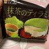 ローソン:抹茶ティラミス/フォンダンショコラアイス/ダックワーズサンド ストロベリーミルクティー/オニオンチーズ