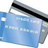 クレジットカードか現金払いか どっちがいいか比較してみた。
