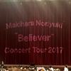 槇原敬之さんのコンサートに行ってきました♪