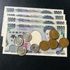 【節約おやつ】2週間8000円チャレンジ④ 7/23-24