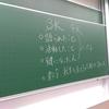 8月18日、授業づくりネットワーク2018③in京都~教室・授業を支える協同性~終わりました そして25日の広島へ