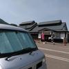 東北・車旅3日目 道の駅「いかりがせき」 青森県平川市碇ケ関