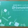 クオカード来ました(*´ω`) GameWith