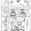 はてな村奇譚3.5