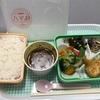 横浜市の中学校で実施されている配達弁当の「ハマ弁」をいただきました。