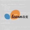 【具体例つき】scikit-learnを改変しよう ~改変版のinstall方法と改変に必要な知識のリンク集~