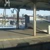 [廃線跡]★雄別炭礦鉄道 釧路駅(旧)6番ホーム地下道入口
