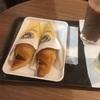 「塩ミルクチョコクロ」が美味しい〜サンマルクカフェ期間限定発売〜