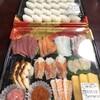 節制中飲食物摂取記録.おうちではま寿司セット