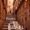 【必読】イスラエルに行く前に読むべき本、5選!