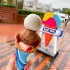 都内 ブルーシールアイスクリーム