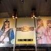 『王家の紋章』 2017/04/14 ソワレ
