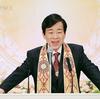 おもひでのしずく (2003年2月10日)